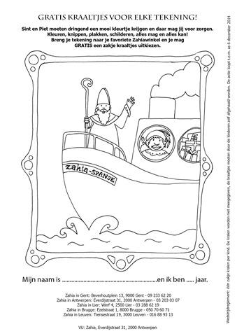 Voor de kleine Zahia-fans: kleur de tekening en krijg gratis kraaltjes!